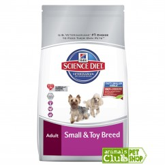 Hill's Canine Adult Small & Toy 4.5Lb