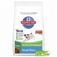 Hill's Canine Puppy Small Bites 4.5Lb